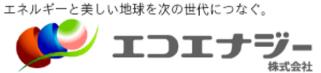 エコエナジー株式会社のロゴ