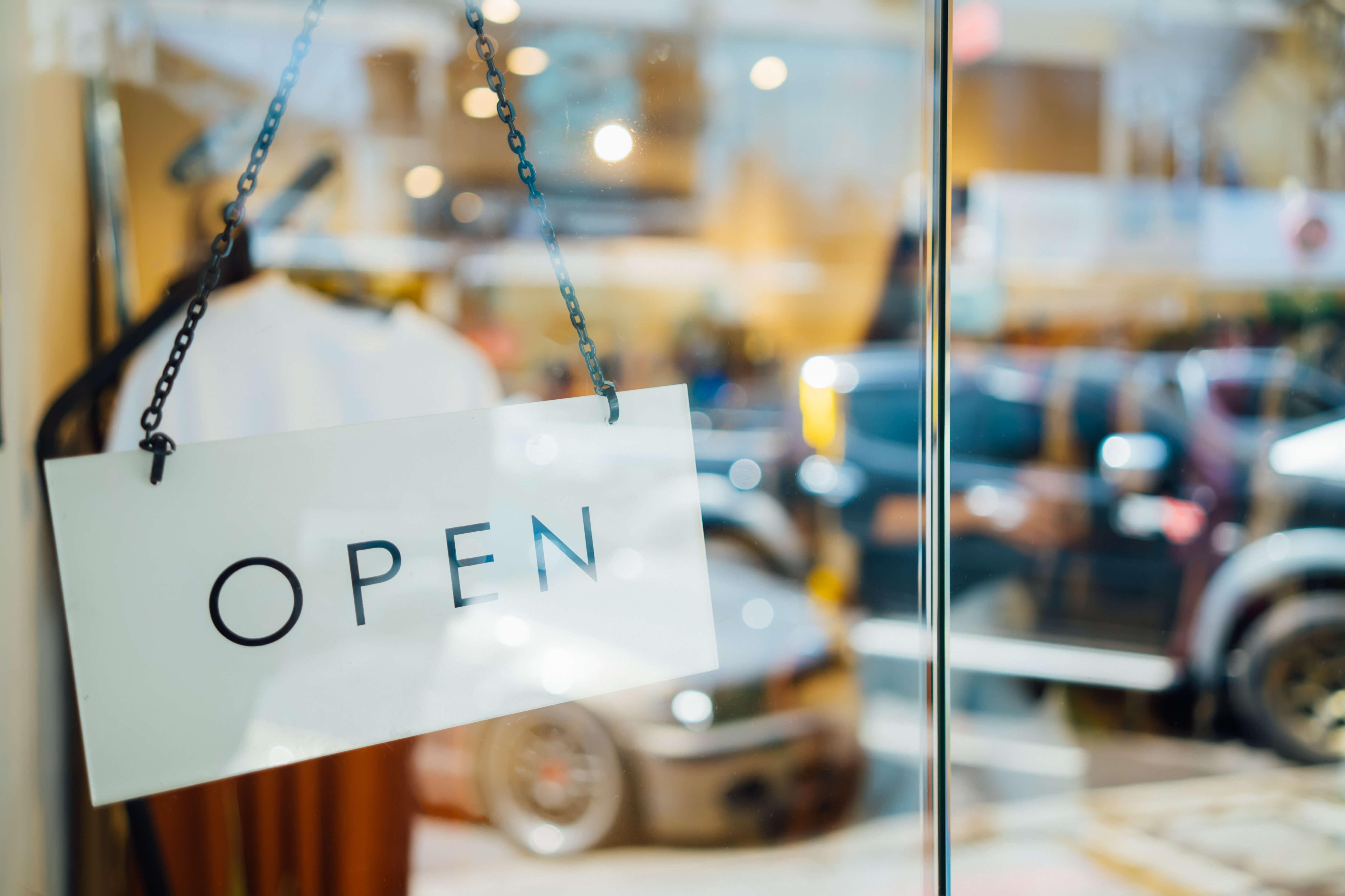 小売業、サービス業、アミューズメント業のイメージ