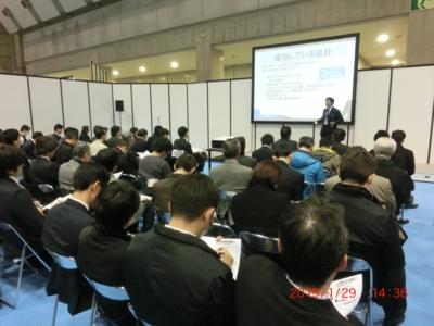 enex2015 エコエナジー代表,伊藤智教氏、の特別講演で熱心に聴き入る参加者の写真