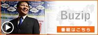"""エコエナジー株式会社代表コンサルタント 伊藤 智教が、  """"省エネの意義""""、 """"「王道の省エネ」"""" について熱く語ります!!"""