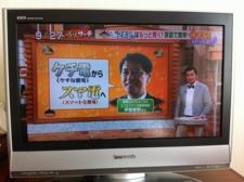 モーニング バード に出演するエコエナジー株式会社 代表で省エネコンサルタントの伊藤智教氏
