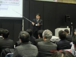 伊藤代表のセミナー写真