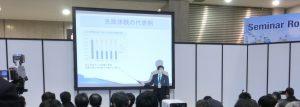 エコエナジー 代表者 伊藤智教 メッセージ 画像