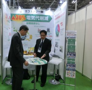 ENEX2017_エコエナジー株式会社ブース来場者