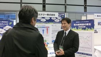 なぜそんな大きな成果が出せるのかを情報収集にきた東北電力の社員と会話する伊藤代表