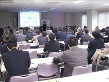 品川区主催の講演に登壇する伊藤智教講師