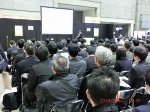 ENEX2018講演の写真