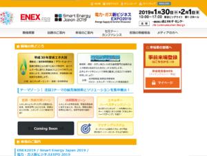 ENEX2019