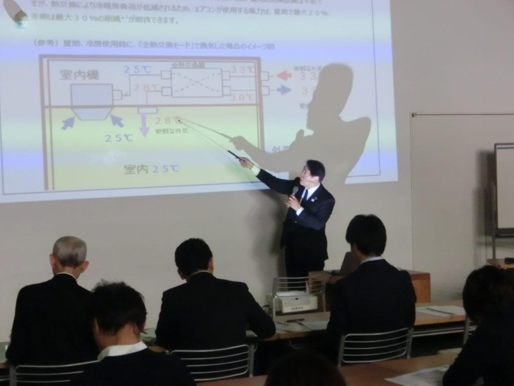 伊藤智教講師による省エネ事例発表